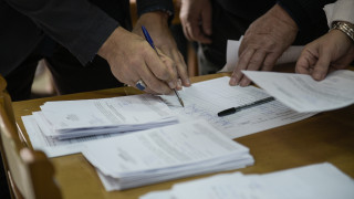 Εκλογές Κεντροαριστερά: Το Ποτάμι καλεί τους πολίτες να δώσουν το παρών στις κάλπες την Κυριακή