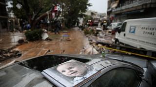 Κακοκαιρία: Η Γεννηματά ενημερώθηκε από τη Δούρου για τα τραγικά γεγονότα στη Μάνδρα