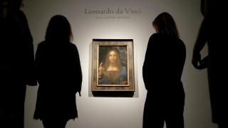 Salvator Mundi: «προσκύνημα» $450 εκατ. για τον πιο ακριβό Iησού παγκοσμίως