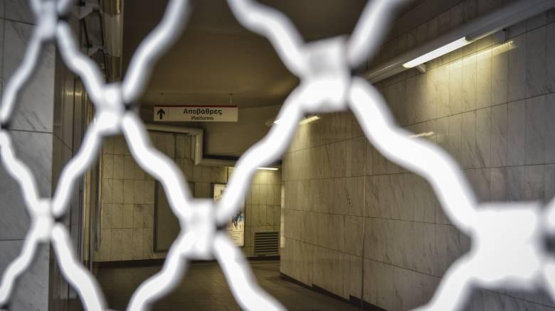 Επέτειος Πολυτεχνείου: Ποιοι σταθμοί του μετρό θα είναι κλειστοί την Παρασκευή