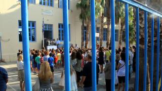 Κλειστά αύριο δέκα σχολεία του Πειραιά λόγω ακραίων καιρικών φαινομένων