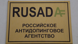WADA: Παραμένει η τιμωρία της Ρωσίας, ορατός ο αποκλεισμός από τους Χειμερινούς Ολυμπιακούς
