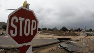 Επιχείρηση απεγκλωβισμού τεσσάρων ατόμων στην Πιερία