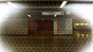 Χωρίς μετρό την Τρίτη λόγω 24ωρης απεργίας
