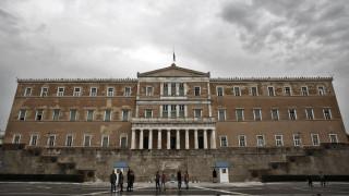 Αυξημένος κατά 1 εκατ. ευρώ ο προϋπολογισμός της Βουλής για το 2018