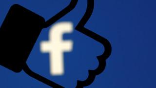 Ένας στους δύο Έλληνες είναι στο Facebook