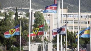 Εισβολή του Ρουβίκωνα στο υπουργείο Εθνικής Άμυνας