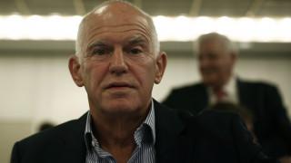Γ. Παπανδρέου: Να προσφέρουμε στον ελληνικό λαό μία πραγματικά προοδευτική πρόταση διακυβέρνησης