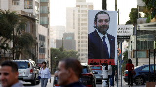 Σαουδική Αραβία: ανακαλεί τον πρέσβη της στο Βερολίνο λόγω δηλώσεων του Γκάμπριελ για τον Χαρίρι