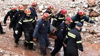 Μάνδρα: Εντοπίστηκε ένας αγνοούμενος νεκρός