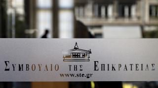 Σωματεία αστυνομικών προσέφυγαν στο ΣτΕ κατά του νέου μισθολογίου των ενστόλων