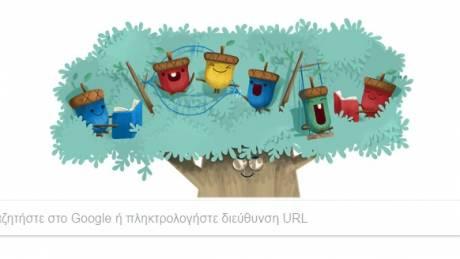 Την Παγκόσμια Ημέρα για τα Δικαιώματα του παιδιού τιμά η Google με το Doodle της