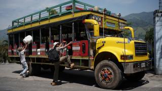 Κολομβία: Νεκροί και τραυματίες από πτώση λεωφορείου σε χαράδρα