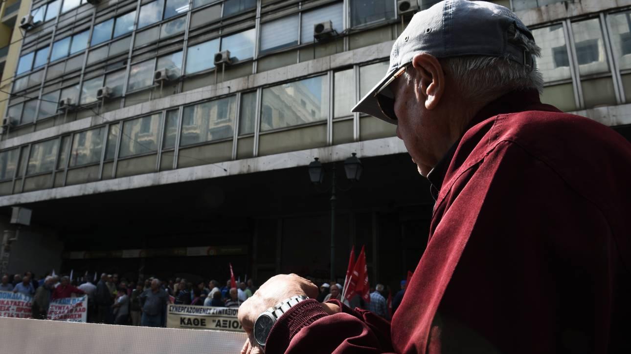 Κοινωνικό μέρισμα: Στο taxisnet οι αιτήσεις των δικαιούχων