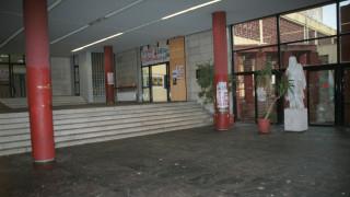 Θεσσαλονίκη: Διαμαρτυρία φοιτητών του ΑΠΘ για διακοπή της σίτισης στις φοιτητικές εστίες