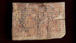 Δεν ήταν οι Έλληνες που ανακάλυψαν την τριγωνομετρία