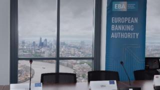 Στο Παρίσι η έδρα της Ευρωπαϊκής Αρχής Τραπεζών
