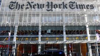 ΗΠΑ: Σε διαθεσιμότητα δημοσιογράφος των New York Times για σεξουαλική παρενόχληση
