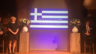 Βράβευση της Ελλάδας στις Βρυξέλλες στο πλαίσιο των «European Broadband Awards 2017»