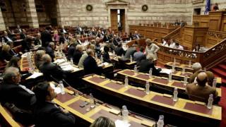 Ενημέρωση βουλευτών από το Ευρωπαϊκό Ελεγκτικό Συνέδριο
