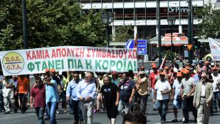 Σε 24ωρη απεργία την Τετάρτη οι εργαζόμενοι στους ΟΤΑ
