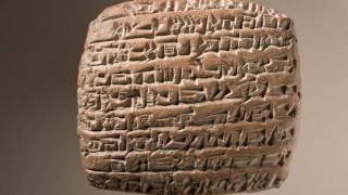 Ερευνητές ανέπτυξαν καινοτόμο μέθοδο για τον εντοπισμό αρχαίων πόλεων της εποχής του Χαλκού