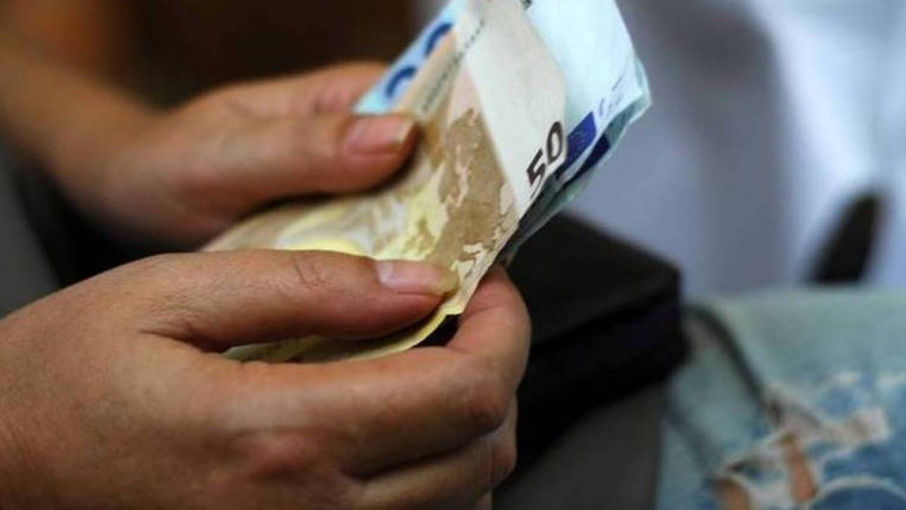 ΚΕΑ: Πότε θα γίνει η πληρωμή για τον Νοέμβριο