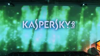 Kaspersky: Πιο ασφαλείς οι online αγορές το …Γκρίζο Σάββατο