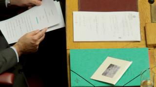 Κατατέθηκε στη Βουλή ο προϋπολογισμός του 2018 - Ψηφίζεται στις 22 Δεκεμβρίου