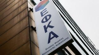 ΕΦΚΑ: Αδυναμία έκδοσης συντάξεων διαδοχικής ασφάλισης