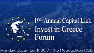 19ο Ετήσιο Capital Link Invest in Greece Forum