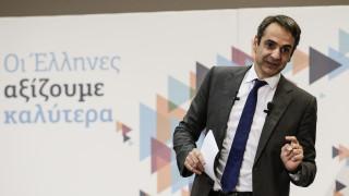 Μητσοτάκης: Η ΝΔ έχει πρόγραμμα για έξοδο από την κρίση