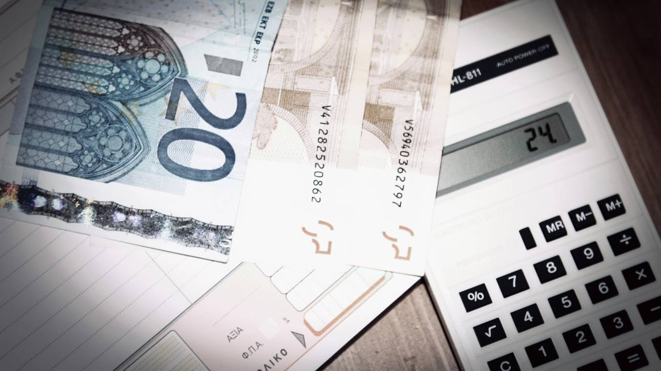 Στη Βουλή πέντε λίστες με υποθέσεις φοροδιαφυγής