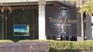 Εγκαινιάστηκε στην Ουάσινγκτον η έκθεση «Ο Τάφος του Χριστού»