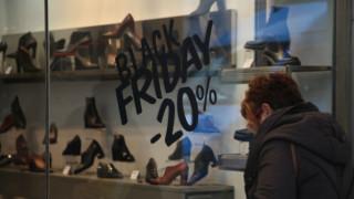 Αυξημένη αναμένεται η συμμετοχή των εμπορικών καταστημάτων στην «Black Friday»