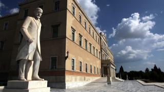 Γραφείο Προϋπολογισμού Βουλής: Η λιτότητα θα επιδράσει στην ανάπτυξη το 2018