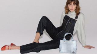 Alexa Chung: υπογράφει την πρώτη της tote bag για καλό σκοπό
