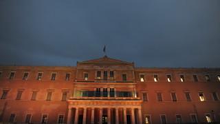 Στα πορτοκαλί η Βουλή το Σάββατο για την Παγκόσμια Ημέρα εξάλειψης της βίας κατά των γυναικών