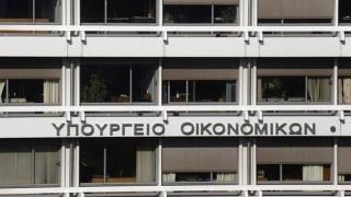 Πρωτογενές πλεόνασμα 5,33 δισ. ευρώ με συγκράτηση δαπανών 2,2 δισ. ευρώ