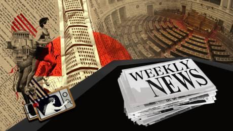 Τι χάσατε αυτή την εβδομάδα: Η ανασκόπηση από το CNN Greece