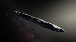 Διαστρικός «επισκέπτης» στο Ηλιακό μας σύστημα