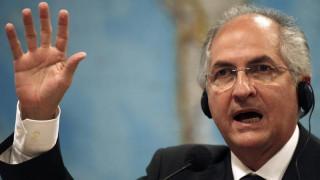 Πολιτικό άσυλο από την Ισπανία ζήτησε ο δήμαρχος του Καράκας