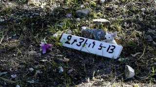 Μυτιλήνη: Νεκρό εντοπίστηκε 10χρονο αγόρι σε βάρκα με πρόσφυγες