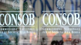 Προειδοποιήσεις από την Ιταλία για τις ελληνικές τράπεζες