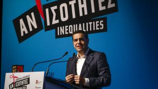 Τσίπρας: Η απελευθέρωση των αγορών δημιούργησε πλούτο, αλλά και τεράστιες ανισότητες