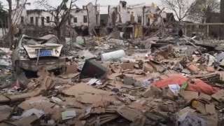 Κίνα: Μεγάλη έκρηξη στην πόλη Νίνγκμπο - Τουλάχιστον δύο νεκροί (pics & vid)