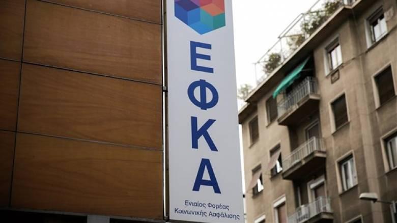Δαπάνες 21,046 δισ. ευρώ για συντάξεις, περίθαλψη και ανεργία το 2018