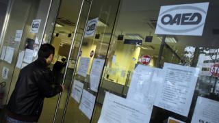Επιδοτούμενο πρόγραμμα ΟΑΕΔ για κατάρτιση 4000 ανέργων