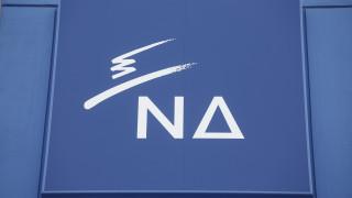 Πηγές ΝΔ: Ο κ. Τσίπρας δεν απάντησε σε κανένα από τα έξι ερωτήματα