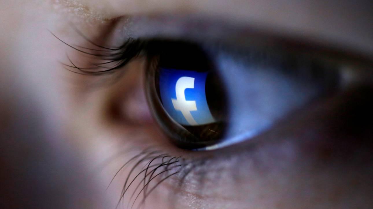 Το Facebook αναπτύσσει λογισμικό στη μάχη κατά των αυτοκτονιών